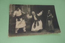 """""""SUMRUN"""" ....PHOTO MALARSKI ET TAVRELL - Theater"""