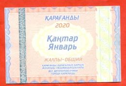 Kazakhstan 2020. City Karaganda. Bus Ticket For January.Plastic. - Season Ticket
