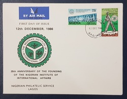 NIGERIA FDC - 1986 NIGERIAN INSTITUTE INTERNATIONAL AFFAIRS - RARE - Nigeria (1961-...)