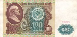 Russia P.243 100 Rublos 1991 Vf - Russia