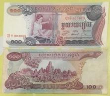 Cambodia Cambodge Khmer Kampuchea AU 100 Riels Banknote 1973 - Cambodia