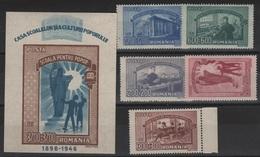 ENS 1 - ROUMANIE N° 947/51 + BF 35 Neufs** Thème Enseignement - 1918-1948 Ferdinand I., Charles II & Michel