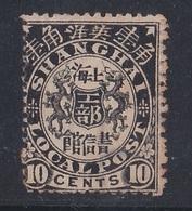 上海工部書信館: 1890 SHANGHAI DOUBLE DRAGON ISSUE, 10 Cts BLACK, MINT, LH OG, VERY FINE, Chan #LS 128 - ...-1878 Préphilatélie