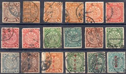 CHINA - Coiling Dragons - 18 Used Stamps To Check - Used Stamps