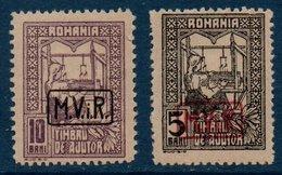 DR    Occupation De La Roumanie Entre 1914 Et 1918 2 Timbres ** MNH - Occupation 1914-18