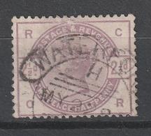 Grossbritanien / 1884 / Mi. 75 O (AA85) - Used Stamps