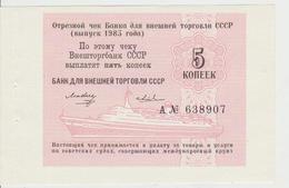 Russia 5 Kopeks 1985 Pick FX141 - Russia
