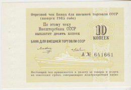 Russia 10 Kopeks 1985 Pick FX142 - Russia