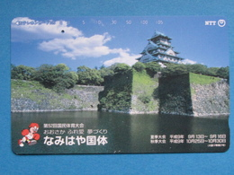 JAPAN PHONECARD NTT 331-429 LANDSCAPE CASTLE - Giappone
