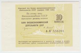 Russia 10 Kopeks 1989 Pick FX142 - Russia