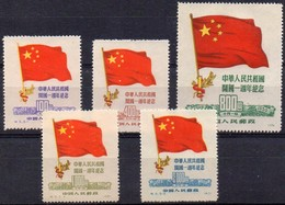 CHINA - 190 - 1st Anniv. Of P.R.C. - Unused Stamps