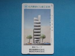 JAPAN PHONECARD NTT 330-13680 PAINTING BUILDING - Giappone