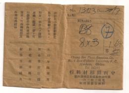 POCHETTE PHOTO ET NEGATIFS / HANKOW CHINE / ENVIRON 1939  B2179 - Andere