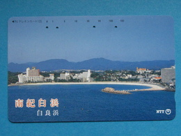JAPAN PHONECARD NTT 331-134 LANDSCAPE CITY SEA - Giappone