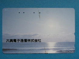 JAPAN PHONECARD NTT 110-129 TELECA LANDSCAPE SEA - Giappone