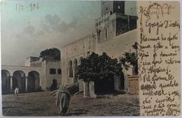 Tanger 01 - Marocco - La Place D'arme A La Kasbah - Tanger