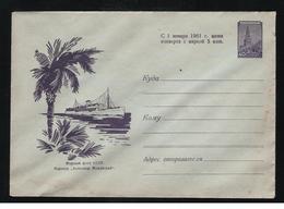 Russia/USSR 1960 Postal Stationery Envelope Cover With ORIGINAL STAMP Steamship Unused - Briefe U. Dokumente
