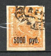RUSSIE  1922   ( Ob )  Y&T N° 159 - Used Stamps
