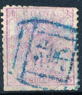 Stamp China 1885-88? Used - Oblitérés