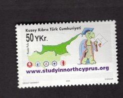 927717055 2005 SCOTT 590 POSTFRIS MINT NEVER HINGED EINWANDFREI (XX)  WEBSITE FOR UNIVERSITIES - TURTLE - Chypre (Turquie)
