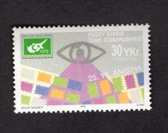 927718051 2005 SCOTT 589 POSTFRIS MINT NEVER HINGED EINWANDFREI (XX)  CYPRUS TURKISH PHILATELIC ASSOCIATION 25TH ANNIV - Chypre (Turquie)