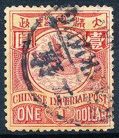 Stamp China 1898-1906?used - China