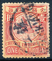 Stamp China 1898-1906?used - Cina