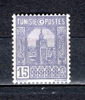 TUNISIE N° 125     NEUF SANS CHARNIERE COTE 0.30€    MOSQUEE - Ongebruikt