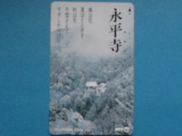 JAPAN PHONECARD NTT 310-067 WINTER LANDSCAPE - Giappone