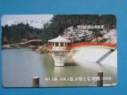JAPAN PHONECARD NTT 390-17511 TELECA DAM - Giappone