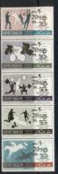 Khor Fakkan 1965 Mi#97-101 Pan Arab Games Opt New Currency (some Perf Separation)MLH - Khor Fakkan