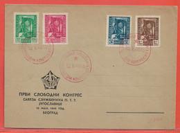 YOUGOSLAVIE LETTRE DE 1946 DE BELGRADE - 1945-1992 République Fédérative Populaire De Yougoslavie