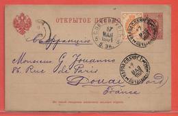 RUSSIE ENTIER POSTAL DE 1891 DE NARVA POUR DOUAI FRANCE - 1857-1916 Imperium