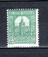 TUNISIE N° 127   NEUF SANS CHARNIERE COTE 0.65€  MOSQUEE - Ongebruikt