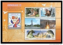 North Korea 2015 Mih. 6222 (Bl.898) Friendship With Russia. Fauna. Space. Gagarin(joint Issue North Korea-Russia) MNH ** - Korea, North