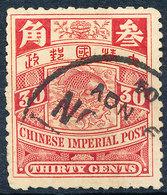 Stamp China 1898-1910? 30c Used Lot122 - Cina