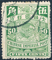 Stamp China 1898-1910? 50c Used Lot125 - China