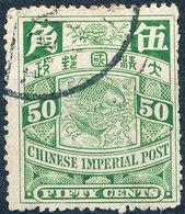 Stamp China 1898-1910? 50c Used Lot125 - Cina