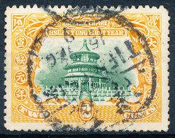 Stamp China 1909c Used Lot127 - China