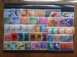 INDONESIA 1955/65 - Lotto 45 Francobolli Nuovi ** (3 Valori *) + Spese Postali - Indonésie