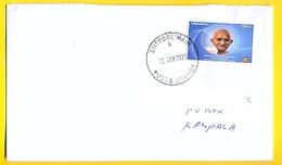 UGANDA Domestically Used Cover With UGX 700 2019 Gandhi Stamp , ENTEBBE PO Postmark OUGANDA - Uganda (1962-...)