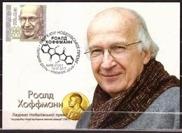 2017 Ukraine MC MAXI CARD Roald Hoffmann Nobel Prize Chemistry Science #350 - Ukraine