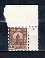 TUNISIE N° 131     NEUF SANS CHARNIERE COTE 0.30€   MOSQUEE - Neufs