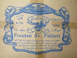 "IRAN ? / "" FROUTAN AV. PAHLAVI "" - Old Cardboard Box ( 21,8 X 15,6 X 6,2 Cm ) - Dozen"