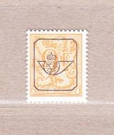 1984-85 PRE814P5a** Zonder Scharnier:9f .Epacar Papier. - Precancels