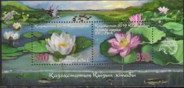 KAZAKHSTAN, 2019, MNH , FLORA, INDIAN LOTUS, WHITE WATER LILLY, FISH, BIRDS, SHEETLET - Végétaux