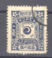 Corée  :   Yv  7  (o) - Korea (...-1945)