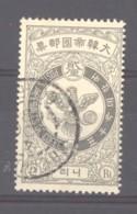 Corée  :   Yv  35  (o) - Korea (...-1945)