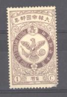 Corée  :   Yv  36   * - Korea (...-1945)