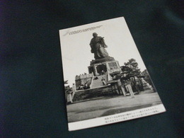 STATUA MONUMENTO A BRONZE OF NICHIREN SHONIN - Sculture